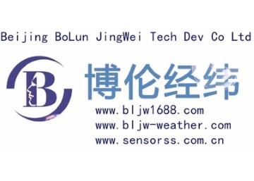 Logo BLJW Implexx web